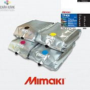 Blue TEX MImaki - TP400
