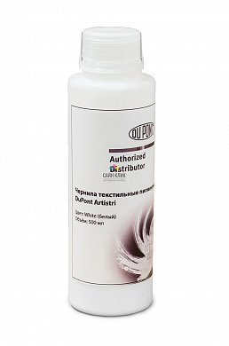 Чернила DuPont Artistri White (500 ml)